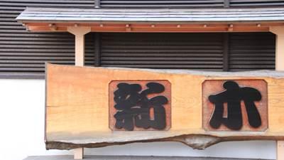 シャーロット9話聖地12.jpg