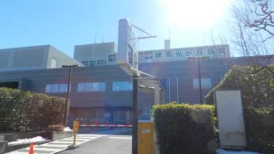 光が丘病院12.JPG