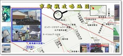 大洗市街戦攻略図.jpg