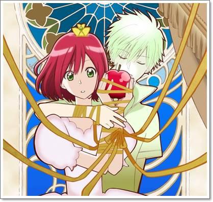 赤髪の白雪姫.jpg