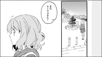 響け ユーフォニアム聖地3.jpg