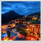 「千と千尋の神隠し」のモデルと言われる台湾のレトロな街.jpg