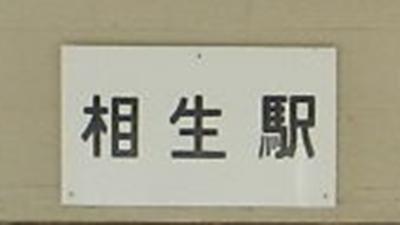 のうりんc2-2.JPG