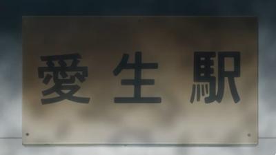 のうりんc2.jpg