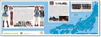 日本政府観光局.jpg