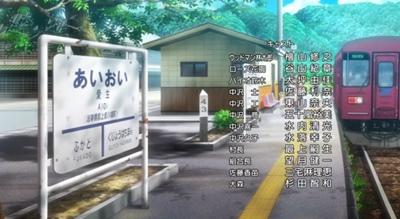 相生駅1.jpg