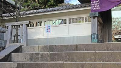 鎌倉市ファントムE 龍口寺 仁王門123333.jpg