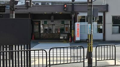 0.京阪六地蔵駅交差点22.jpg