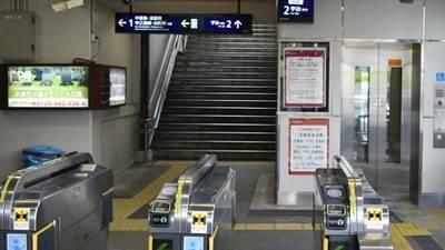 0.京阪六地蔵駅改札11.jpg