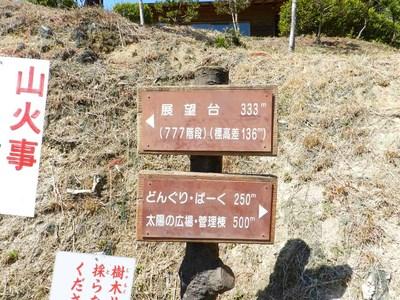 DSCN1730 (コピー).JPG