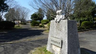 DSCN1747 (コピー)1.JPG