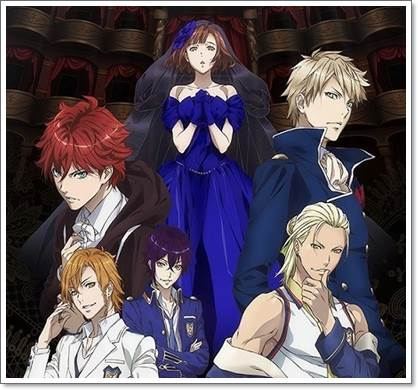 Dance with Devils.jpg
