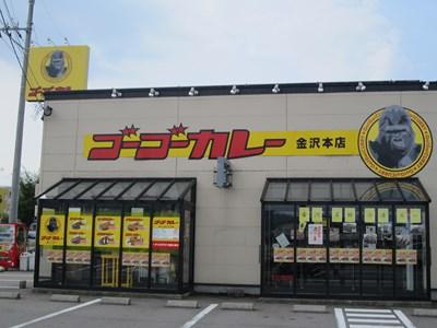 IMG_0238 (コピー).JPG