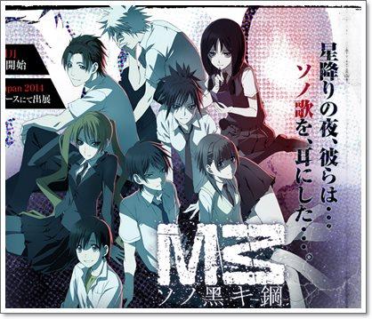 M3~ソノ黒キ鋼~1.jpg