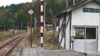 kakinoki駅.jpg