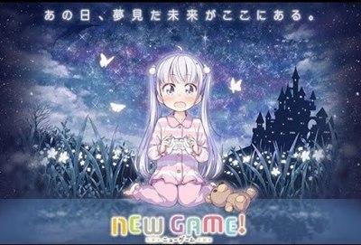 newgame645.jpg