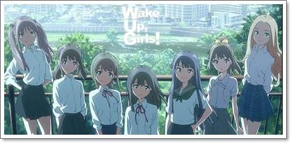 wakeupgirls2_mini.jpg